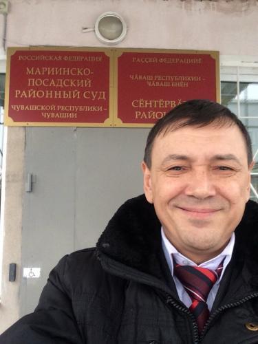 Мариинско-Посадский районный Суд