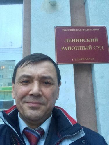 Ленинский городской Суд
