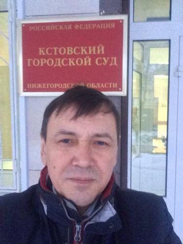 Кстовский городской Суд