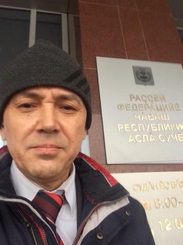 Высший Суд Чувашской Республики